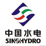 中水四局logo