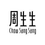 周生生logo