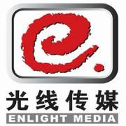 光线传媒logo