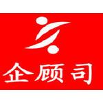 企顾司企业管理顾问logo