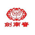 四川剑南春(集团)有限责任公司logo