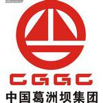 葛洲坝机电建设有限公司logo