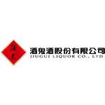 酒鬼酒股份有限公司logo