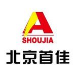 北京首佳房地产评估有限公司logo