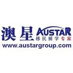澳星移民留学集团logo