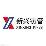 河北省邯郸市新兴铸管厂logo