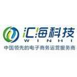 深圳汇海科技有限公司logo