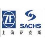 上海萨克斯汽车配件logo