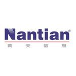云南南天电子信息产业股份有限公司logo