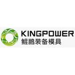 安徽鲲鹏装备模具制造有限公司logo