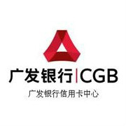 广发银行信用卡logo