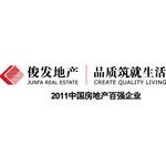 云南俊發房地產有限責任公司logo