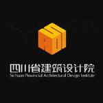 四川省建筑设计院logo