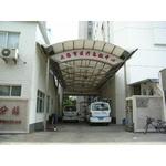 上海市医疗急救中心logo