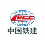 中铁十一局三公司logo