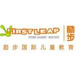 励步少儿英语培训学校logo