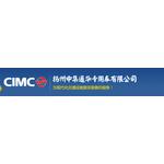扬州中集通华专用车logo