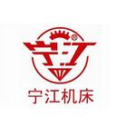 四川普什宁江机床有限公司logo