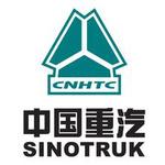 中国重汽济宁商用车有限公司logo