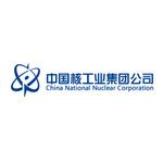 中核集团海南核电有限公司logo