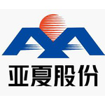 芜湖亚夏汽车股份有限公司logo