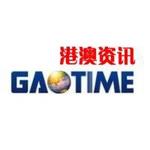 港澳资讯产业股份有限公司logo