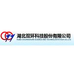 湖北双环科技股份有限公司logo
