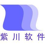 深圳市紫川软件logo