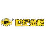 山东世纪金榜书业有限公司logo