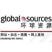 环球资源(global sourse)logo
