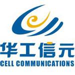 华工信元通信logo