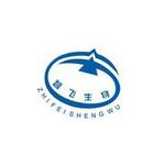 重庆智飞生物制品有限公司logo