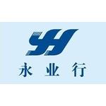 湖北永业行评估咨询公司logo