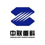 中联重科混凝土机械logo