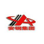 安钢集团信阳钢铁有限责任公司logo