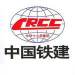 中铁十七局六公司logo