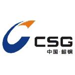 广东省韶关钢铁集团有限公司logo