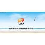 山东格瑞特监理咨询有限公司logo