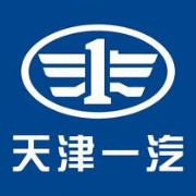 天津一汽丰田logo