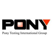 谱尼测试集团股份有限公司logo