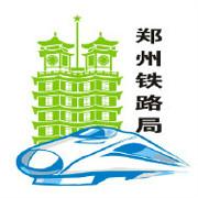 郑州铁路局logo
