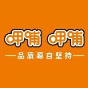 呷哺呷哺logo