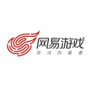 網易游戲logo