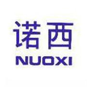 诺西logo