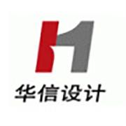 华信咨询设计研究院有限公司logo