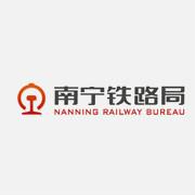 南宁铁路局logo