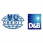 上海华夏邓白氏商业信息有限公司logo