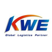 近铁国际物流(中国)有限公司上海分公司logo