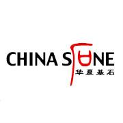 华夏基石logo