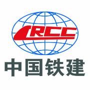 中铁二十局一公司logo